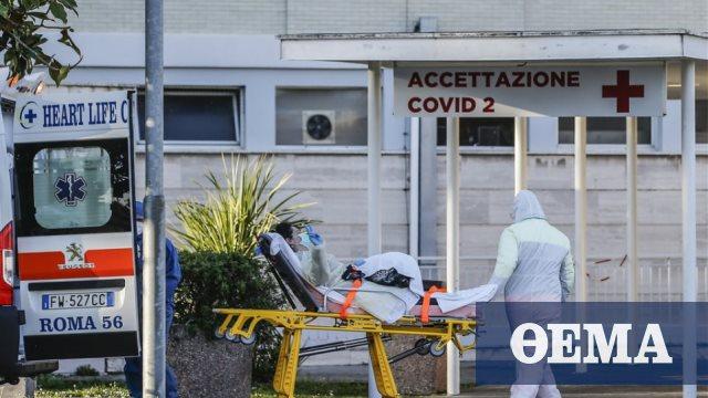 1.869 νέα κρούσματα – Δεν αποκλείει lockdown o σύμμαχος του Κόντε