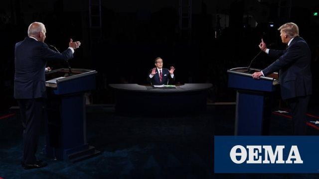 Γιατί ήταν το χειρότερο debate στην ιστορία των προεδρικών εκλογών των ΗΠΑ
