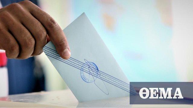 Πρώτο κριτήριο ψήφου για τους πολίτες η οικονομία