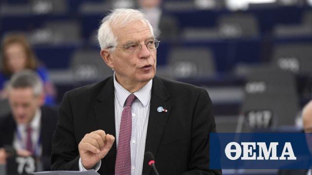 Μπορέλ: Το χάσμα της ΕΕ με την Τουρκία μεγαλώνει