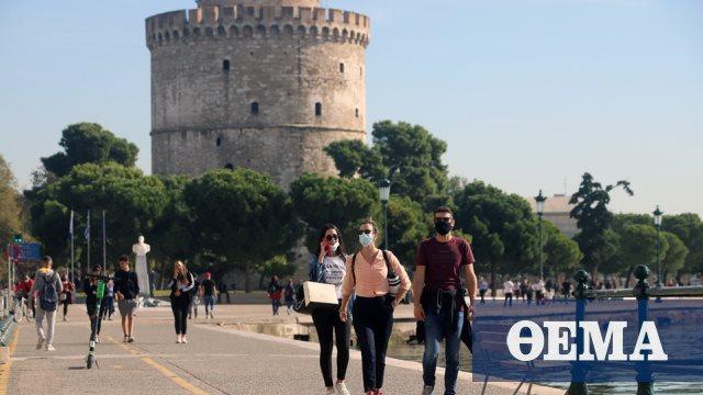 Lockdown από τις 6 το πρωί σε Θεσσαλονίκη, Λάρισα, Ροδόπη