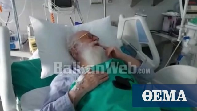 Ο Αρχιεπίσκοπος Αναστάσιος μέσα από το νοσοκομείο