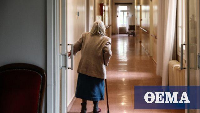 Κορωνοϊός: Νεκρή 90χρονη στο Γηροκομείο Χανίων