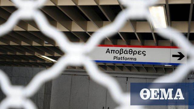 Επέτειος Πολυτεχνείου – Μετρό: Κλειστοί αύριο πέντε σταθμοί