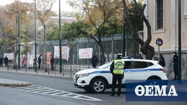 «Φρούριο» η Αθήνα με περιπολίες, μπλόκα και κυκλοφοριακές ρυθμίσεις