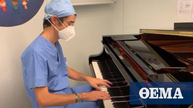 Γιατρός έπαιζε πιάνο δίπλα σε 10χρονο ασθενή σε επέμβαση αφαίρεσης όγκου