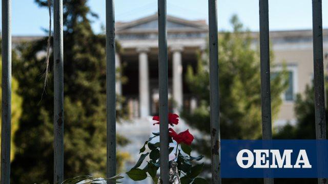 Πολυτεχνείο: «Κατά μόνας» εορτασμός από τα κόμματα