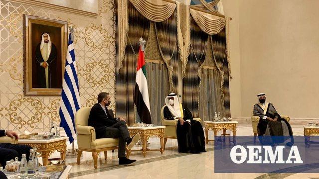 Στα Ηνωμένα Αραβικά Εμιράτα ο Κυριάκος Μητσοτάκης
