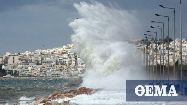 Έκτακτο δελτίο καιρού: Καταιγίδες, άνεμοι και χαλαζοπτώσεις