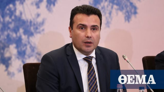 Έντονη δυσαρέσκεια μετά το «βέτο» της Βουλγαρίας στις ενταξιακές διαπραγματεύσεις