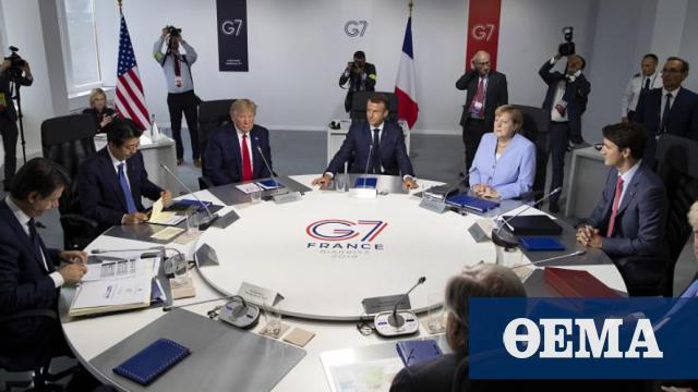 Ο Τραμπ δεν έχει καταρτίσει σχέδιο για τη φιλοξενία συνόδου κορυφής της G7