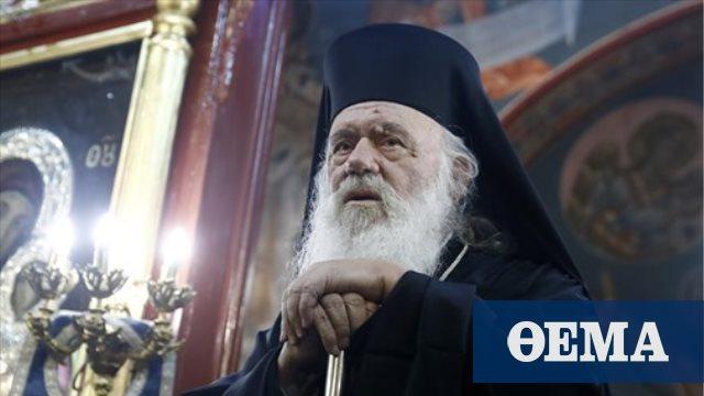 Πανελλήνιο ενδιαφέρον για τον Αρχιεπίσκοπο – Σε «σταθερή κατάσταση» στον Ευαγγελισμό
