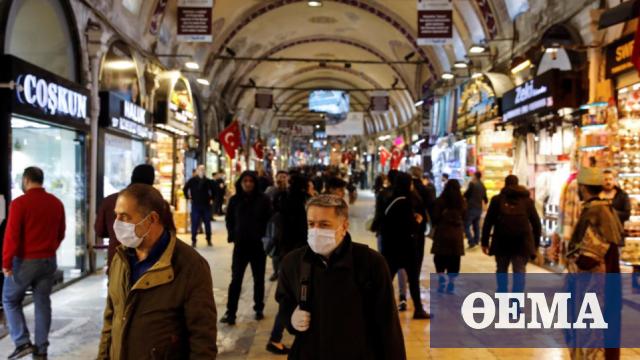 Πάνω 5.000 κρούσματα καταγράφηκαν στην Τουρκία και 141 νεκροί το τελευταίο 24ωρο