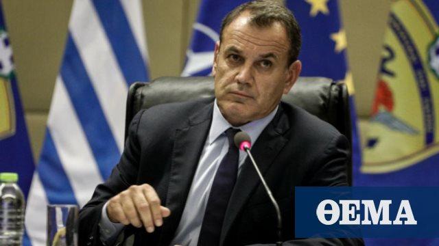 Παναγιωτόπουλος στο ΝΑΤΟ: Κανένας διάλογος με την Τουρκία