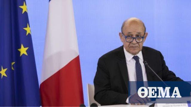 Ευθεία παρέμβαση του Γάλλου ΥΠΕΞ στα εσωτερικά των ΗΠΑ: «Είναι ανεύθυνος ο Τραμπ»