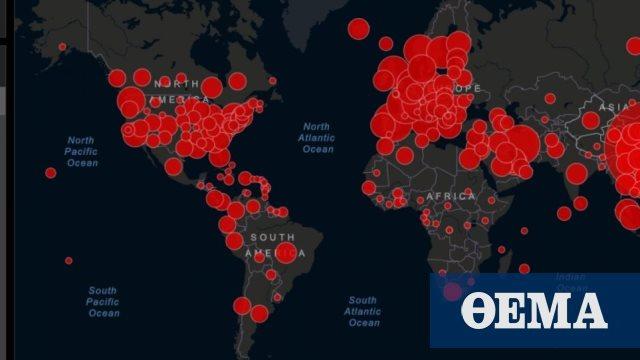 Ξεπέρασαν τα 58.000.000 τα κρούσματα παγκοσμίως