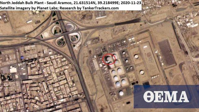 Αντάρτες Χούθι έπληξαν με πύραυλο τις εγκαταστάσεις της Aramco