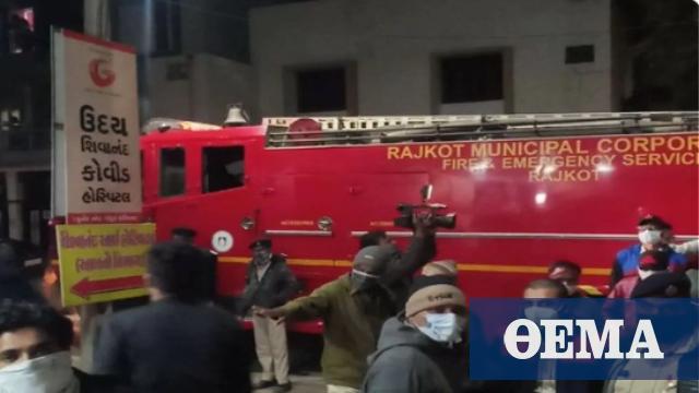Πέντε νεκροί ασθενείς με Covid-19 μετά από φωτιά σε ΜΕΘ νοσοκομείου