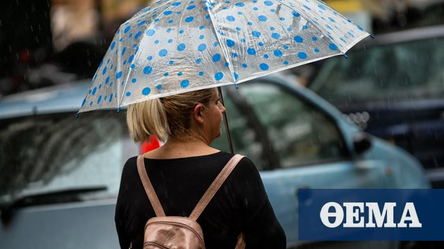 Καιρός – Έκτακτο δελτίο καιρού: Βροχές, καταιγίδες και κρύο από την Κυριακή