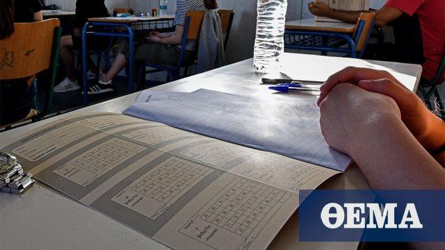 Εισαγωγή με ελάχιστη βάση και όριο στη φοίτηση