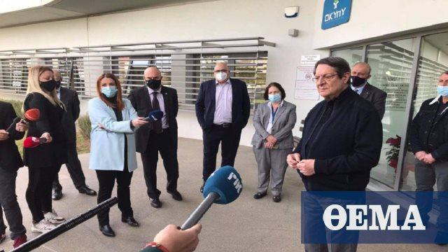 Κύπρος.  Ο Νίκος Αναστασιάδης εμβολιάστηκε