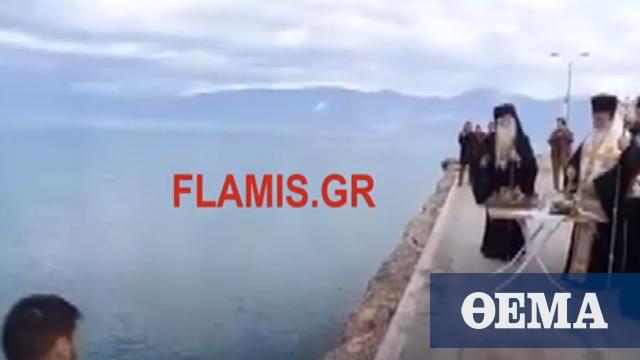 Ο Καλαβρύτων Ιερώνυμος και ο Αμβρόσιος έκαναν Αγιασμό της θάλασσας (βίντεο)