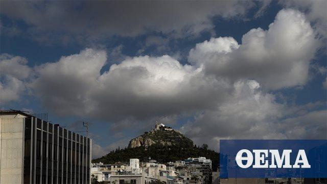 Συννεφιά και βροχές στα δυτικά-Έρχεται «θερμή εισβολή» από τη Παρασκευή