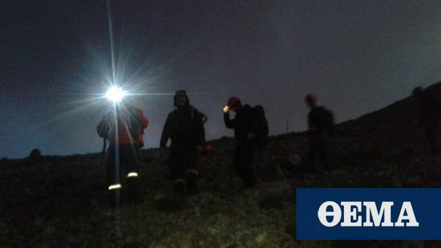 Μεγάλη επιχείρηση της ΕΜΑΚ για τον εντοπισμό δύο ορειβατών στον Ψηλορείτη