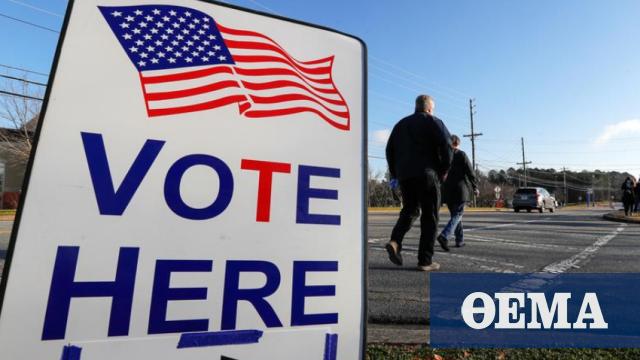 Σε εξέλιξη η καταμέτρηση ψήφων στην Τζόρτζια για τον έλεγχο της Γερουσίας: Προηγούνται οι Δημοκρατικοί