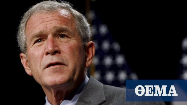 Απογοητευμένος από την «απερίσκεπτη συμπεριφορά του Τραμπ» ο Τζόρτζ Μπους