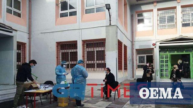 Rapid tests σε εκπαιδευτικούς της Θεσσαλονίκης