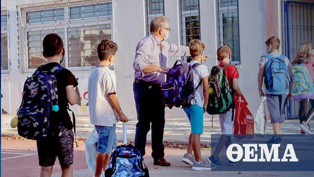 Ανοίγουν τη Δευτέρα δημοτικά, νηπιαγωγεία και σχολεία ειδικής αγωγής