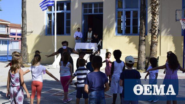 Σχολεία: «Δεύτερες σκέψεις» για το άνοιγμα στις 11 Ιανουαρίου