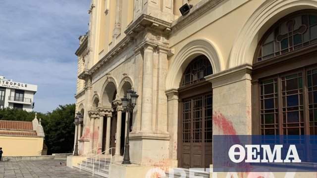 Άγνωστοι βανδάλισαν τον Μητροπολιτικό Ναό του Αγίου Μηνά