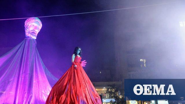 Πατρινό καρναβάλι: Χωρίς εκδηλώσεις με δραστηριότητες μέσω διαδικτύου