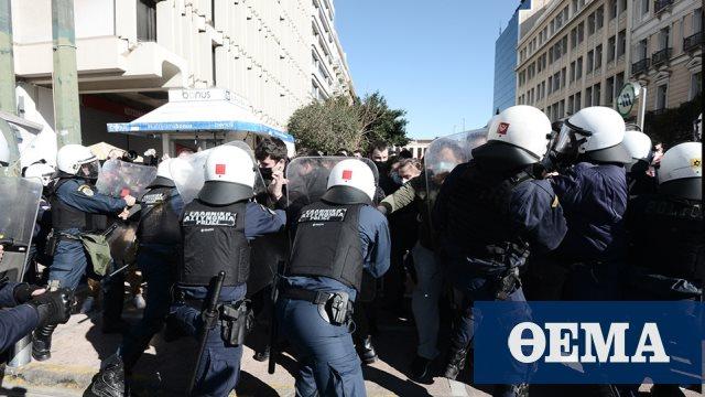 Επεισόδια φοιτητών-αστυνομικών σε συγκέντρωση αριστερών παρατάξεων στα Προπύλαια