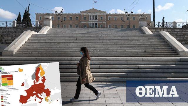 ECDC: Ήπειρος, Ιόνιο και νησιά του Αιγαίου οι μόνες «πράσινες» περιοχές στην Ευρώπη