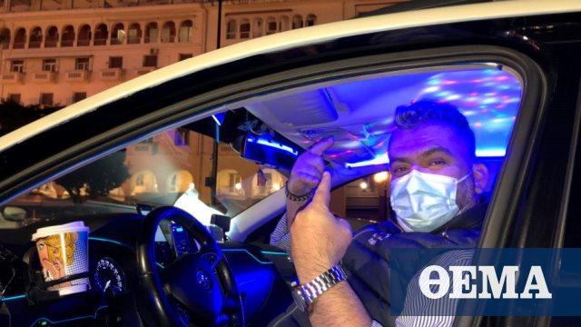 Ταξί… club προσφέρει ποτό και μουσική στους πελάτες εν μέσω πανδημίας