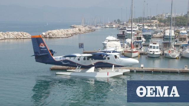 Σε εξέλιξη η δημιουργία υδατοδρομίων σε όλη την Ελλάδα- Όλο το mega project, το μεγαλύτερο δίκτυο στην Ευρώπη