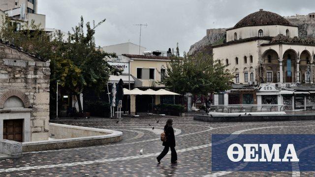 Κορωνοϊός: Στην Αττική το 45% των κρουσμάτων