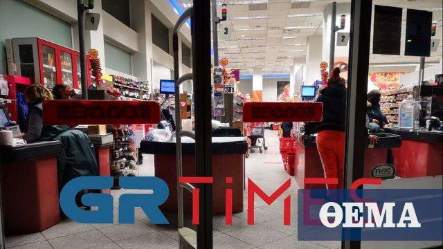 Ένοπλη ληστεία σε σούπερ μάρκετ της δυτικής Θεσσαλονίκης