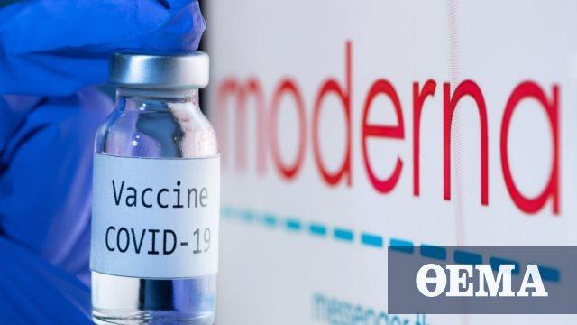 Βρετανία: Ξεκίνησε τη χορήγηση του εμβολίου της Moderna
