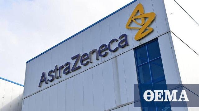 Επιτροπή μετά την επίθεση στο αντικείμενο AstraZeneca.  Οι συνδέσεις θα συνεχιστούν