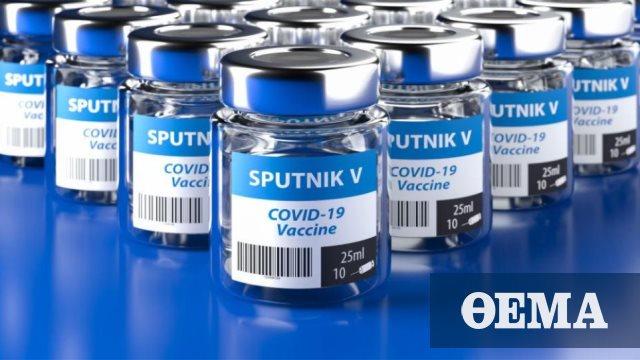 Φον Ντερ Λάιεν: Για ποιο λόγο η Ρωσία εξάγει το «Sputnik V» και δεν εμβολιάζει τον πληθυσμό της;