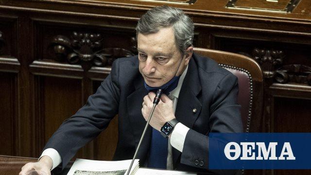 Η κυβέρνηση Ντράγκι έλαβε και την ψήφο εμπιστοσύνης της βουλής