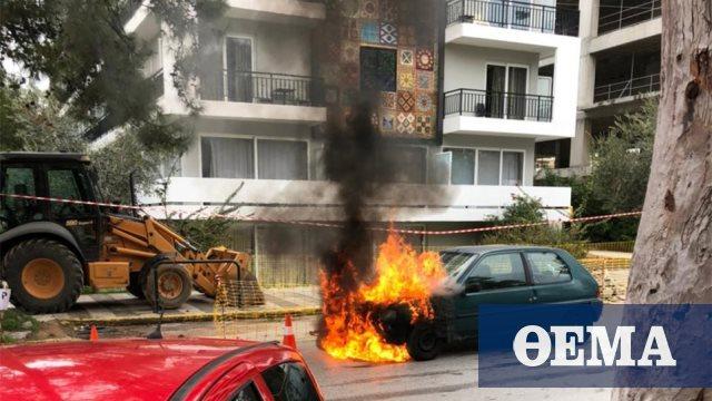 Γλυφάδα: ΙΧ «τυλίχθηκε» στις φλόγες
