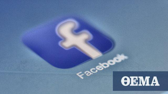Αποκαταστάθηκαν οι σχέσεις Facebook – Αυστραλίας