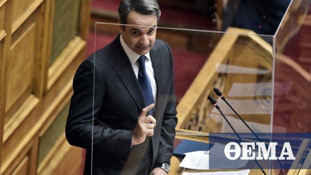 Κατηγορώ Μητσοτάκη κατά ΣΥΡΙΖΑ για μετατροπή του ελληνικού #metoo σε… QAnon