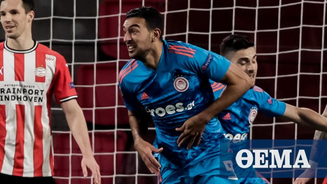 Europa League, Αϊντχόφεν-Ολυμπιακός 2-1: «Θρυλική» πρόκριση στο 89′