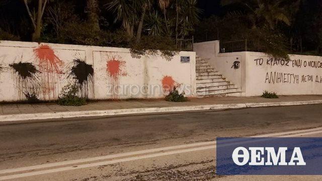 Υποστηρικτές του Κουφοντίνα επιτέθηκαν στο σπίτι του Μητσοτάκη στα Χανιά